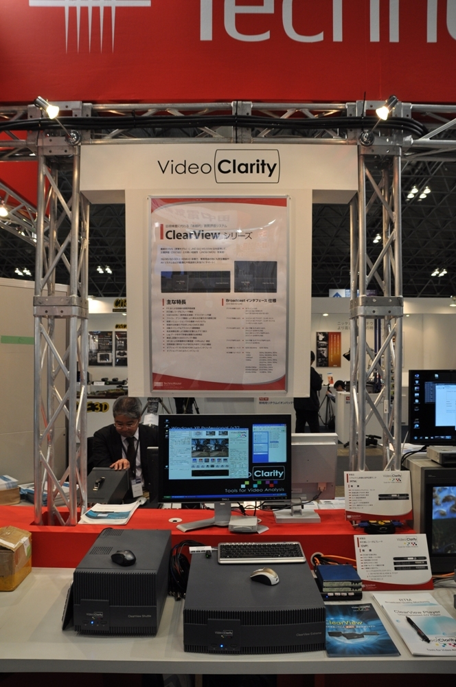 videoclarity001