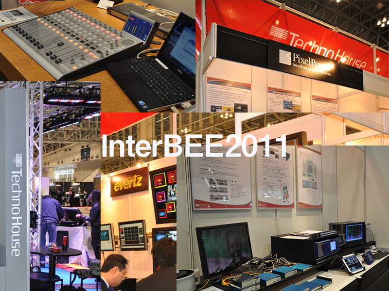 interbee2011_top