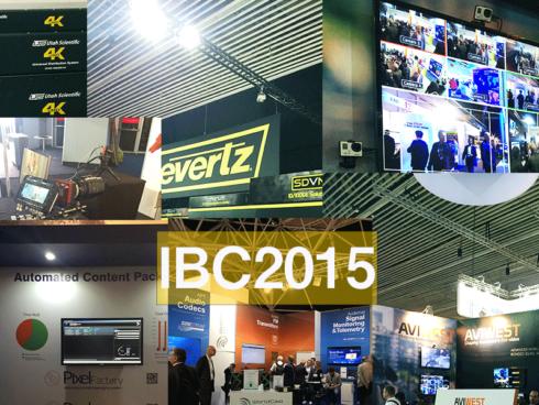 IBC2015 フォトレポート