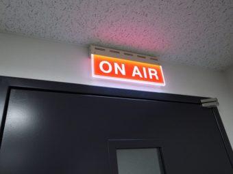 放送表示灯/入り口表示灯の画像