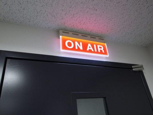 放送表示灯/入り口表示灯/ON AIR表示灯
