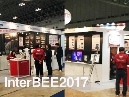 InterBEE2017にご来場頂き有難うございます