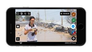 APP/モバイル中継アプリケーションの画像