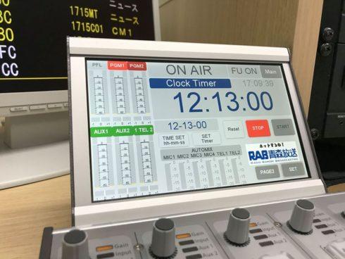 カスタマイズミキサーDHD.audio製品導入事例-青森放送様-