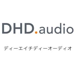 dhdaudio