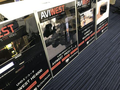 """After NAB Show情報 """"モバイル中継アプリケーション/AVIWEST APP"""""""