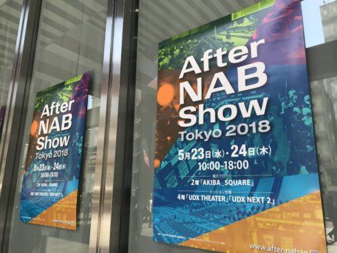 After NAB Show2018ご来場ありがとうございます