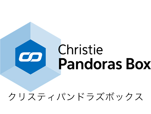 Christie (coolux) Pandoras Boxの画像