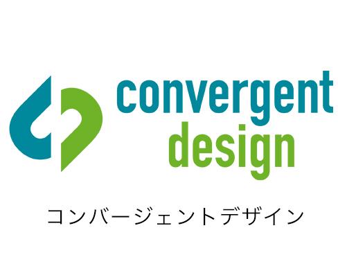 Convergent Designの画像