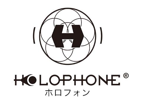 Holophoneの画像