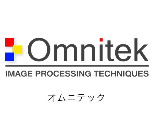 Omnitekの画像