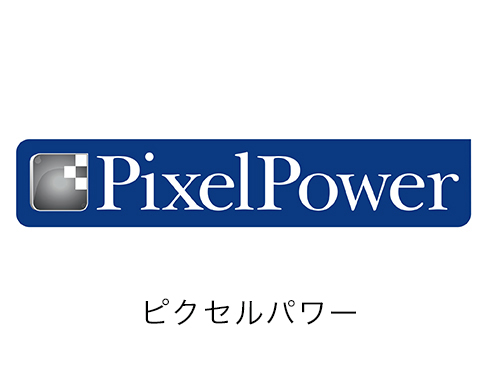 PixelPowerの画像