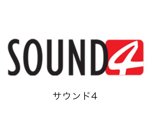 SOUND4の画像