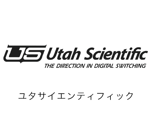 Utah Scientificの画像