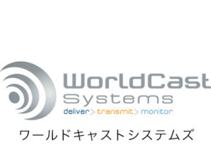 worldcastsystems