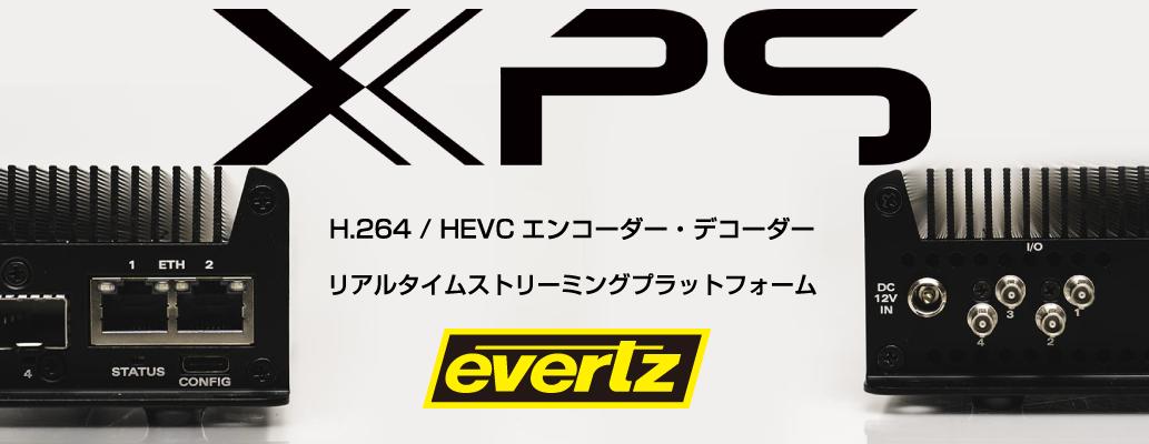evertz XPS