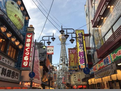 関西放送機器展2018 -1日目が始まりました-