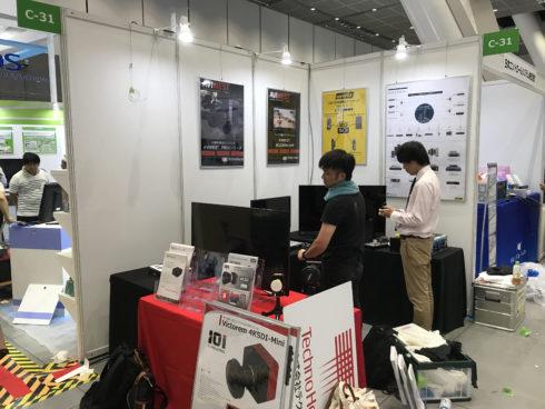 ケーブル技術ショー2018は7/19・7/20で開催