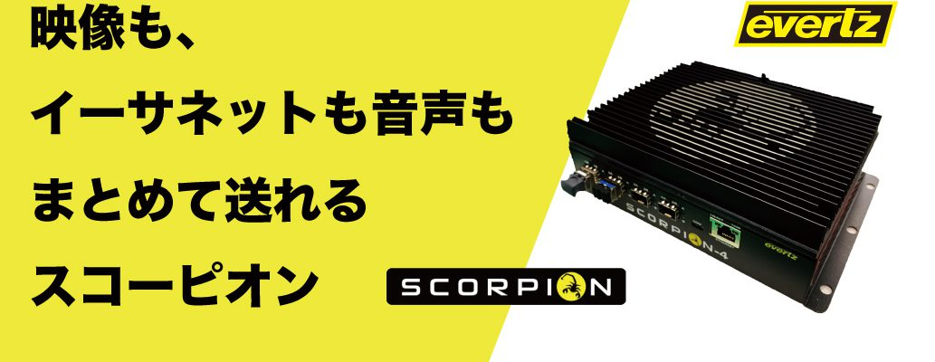 evertz scorpion4
