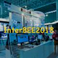 interbee2018_t
