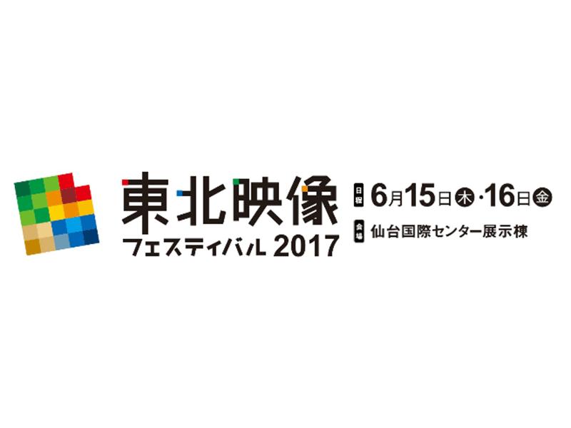 touhoku2017