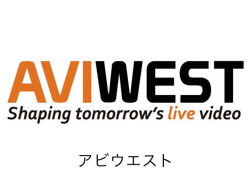 AVIWEST_logo2018