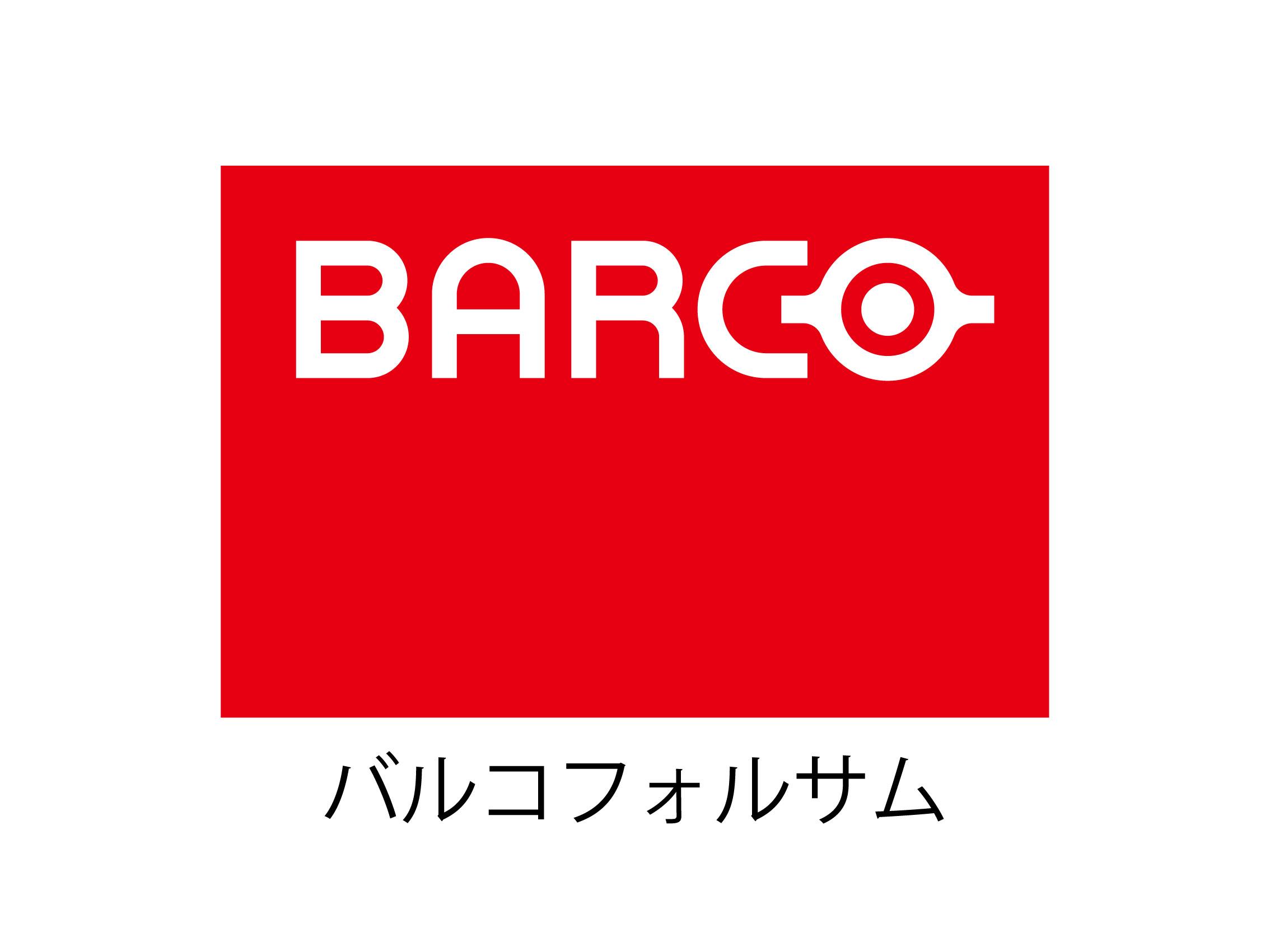 BARCOの画像