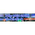 interbee2008