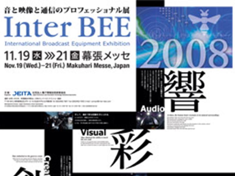 interbee2008_logo