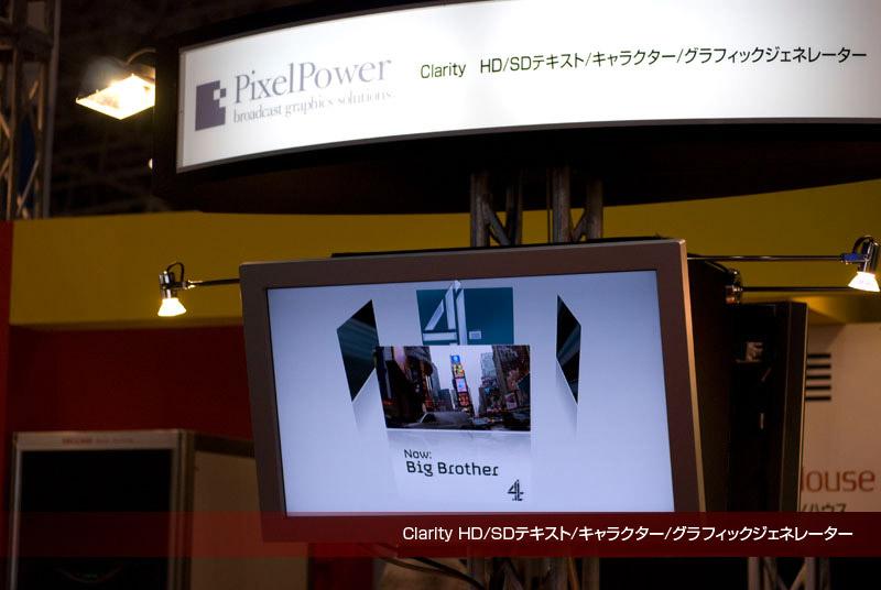 pixelpower002