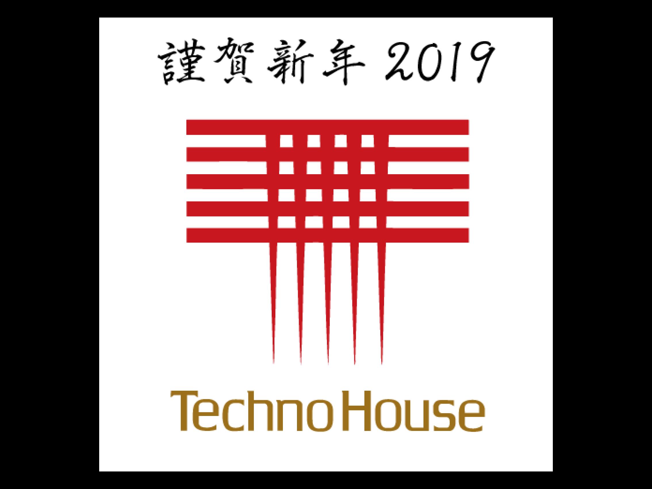 2019_technohouse_newyear
