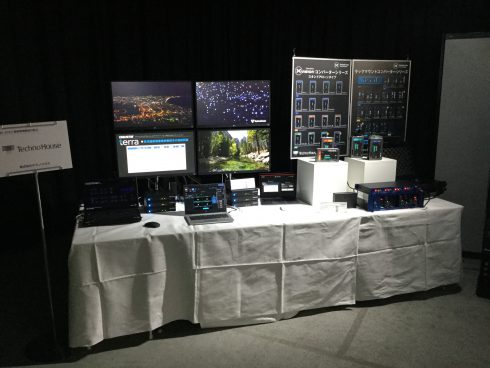 KOWA  2020最新映像機器内覧会-出展情報-