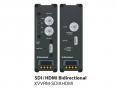 HDMI/SDI双方向コンバーター XVVRM-SDIXHDMIの画像