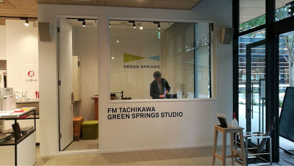 tachikawa_003