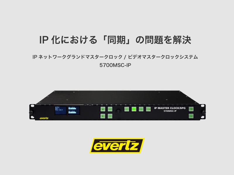 サムネ12G-SDI_004